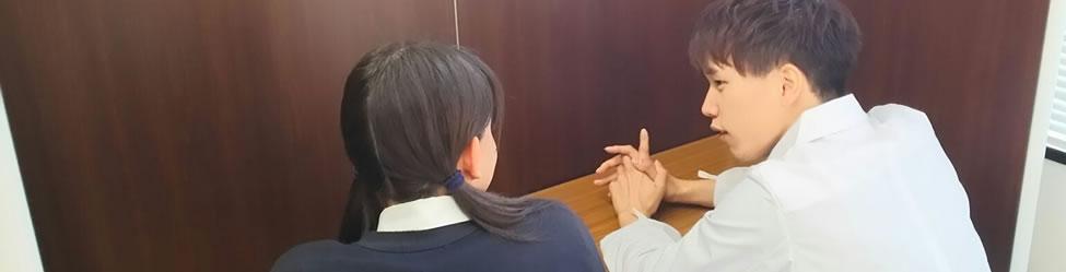 志門医学舎は医大生による個別指導です