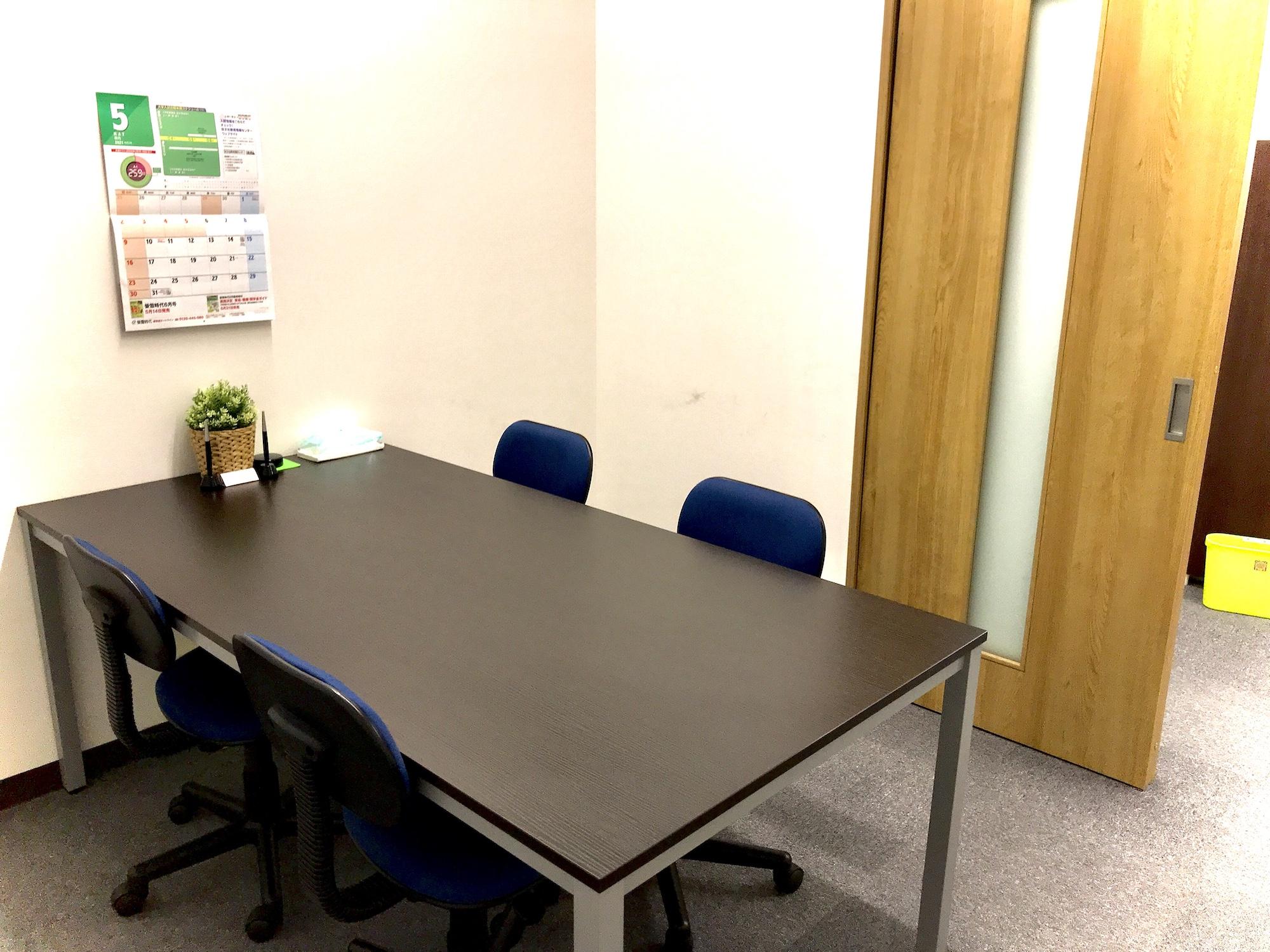 志門医学舎の面談室