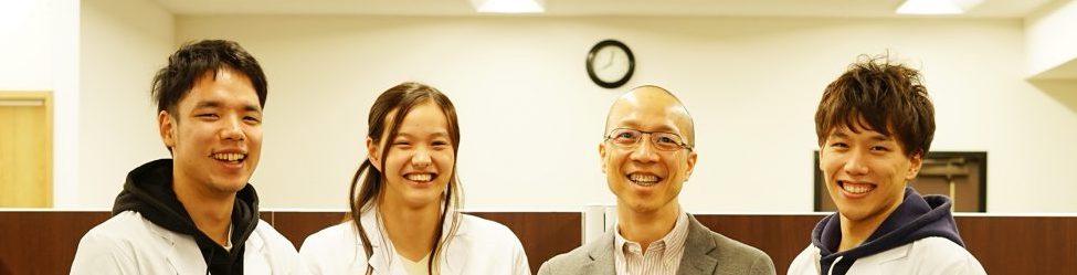 志門医学舎は医師・医大生のいる環境で勉強ができます